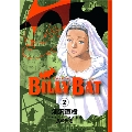 BILLY BAT 2