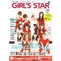 GIRL'S STAR