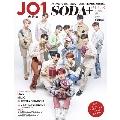 SODA PLUS Vol.8 「JO1」特集