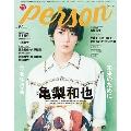 TVガイドPERSON Vol.81