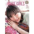B.L.T.VOICE GIRLS Vol.42