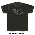 「AKBグループ リクエストアワー セットリスト50 2020」ランクイン記念Tシャツ 12位 ブラック × シルバー XLサイズ