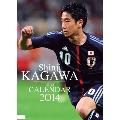 香川真司 2014年カレンダー