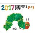 エリック=カール・ベストコレクション 2017 カレンダー