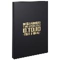 BIGBANG10 THE CONCERT: 0.TO.10 -THE FINAL- MEMORIAL PHOTOBOOK