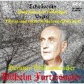 チャイコフスキー: 交響曲第6番「悲愴」、ワーグナー: 楽劇「トリスタンとイゾルデ」第1幕前奏曲と愛の死<完全限定盤>