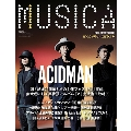 MUSICA 2017年12月号