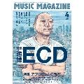 MUSIC MAGAZINE 2018年4月号