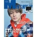 Men's NONNO 2019年1月号