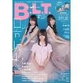 B.L.T. 2019年5月号増刊