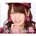 川栄李奈 AKB48 2014 卓上カレンダー