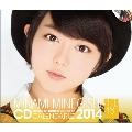 峯岸みなみ AKB48 2014 卓上カレンダー