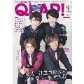QLAP! 2019年9月号