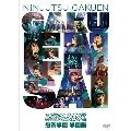 ミュージカル「忍たま乱太郎」第7弾 忍術学園 学園祭[MNTG-2][DVD] 製品画像