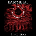 「Distortion」 JAPAN LIMITED EDITION<完全生産限定盤>