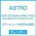 ASTRO 2018 SEASON'S GREETINGS [CALENDAR+GOODS+DVD]<タワーレコード先行独占販売> Book