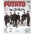 POTATO(ポテト) 2021年11月号<表紙: SixTONES>