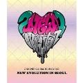 2012 2NE1 Global Tour Live CD [New Evolution in Seoul]