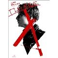 白濱亜嵐ファースト写真集TIMBRE(ティンバー) [BOOK+DVD]