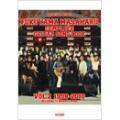 福山雅治 ギター弾き語り全曲集 Vol.2 1998~2010 オフィシャル・スコア
