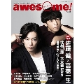 awesome! Vol.28