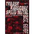 スラッシュ/ハードコア/スピード・メタル ディスク・ガイド