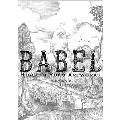 初回限定版 BABEL Higuchi Yuko Artworks