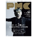 ぴあ MUSIC COMPLEX Vol.8