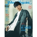 J Movie Magazine Vol.63