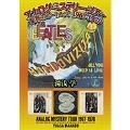 アナログ・ミステリー・ツアー 世界のビートルズ 1967-1970