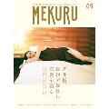 MEKURU VOL.05