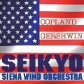ガーシュウィン&コープランド~アメリカン・アルバム! / 金聖響, シエナ・ウインド・オーケストラ