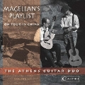 Magellan's Playlist - On Tour in China