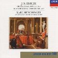 J.S.バッハ 管弦楽組曲第2・3番
