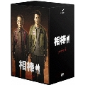 水谷豊/相棒 season 2 DVD-BOX 1 [SD-F1452]