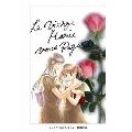 マリア様がみてる OVA コレクターズ・エディション 2 略してOK大作戦 (仮)[GNBA-7362][DVD] 製品画像