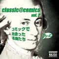 classic@comics vol.2 ~もっとコミックで出会った名曲たち