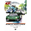 SUPER GT 2008  ROUND5 スポーツランドSUGO [TDV-18246D]