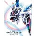 機動戦士ガンダムSEED / SEED DESTINY スペシャルエディション DVD-BOX<初回限定生産版>