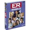 ER 緊急救命室<サーティーン>セット1
