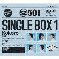 SS501 SINGLE BOX 1 Kokoro<限定盤>