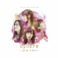 Spring is here [CD+2DVD+フォトブック+グッズ]<数量限定特別仕様盤>