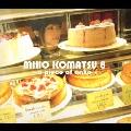 小松未歩8 ~a piece of cake~