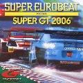スーパーユーロビート プレゼンツ SUPER GT 2006