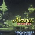 Always/BIG BAND BIG 5/TATSUYA TAKAHASHI & TOKYO UNION<紙ジャケット仕様盤>