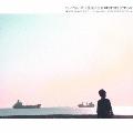 ジャズで聴く桑田佳祐作品集 ベスト・セレクション