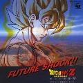 ドラゴンボールZ ヒット曲集9-FUTURE SHOCK!!-<完全限定生産盤>