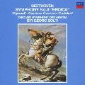 ベートーヴェン:交響曲第3番≪英雄≫ ≪エグモント≫序曲/序曲≪コリオラン≫