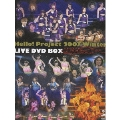 Hello!Project 2007 Winter LIVE DVD BOX<初回生産限定盤>