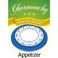 チャットモンチー レストラン 前菜